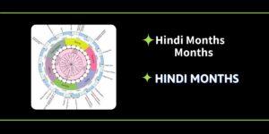 Hindi Months | months name in Hindi
